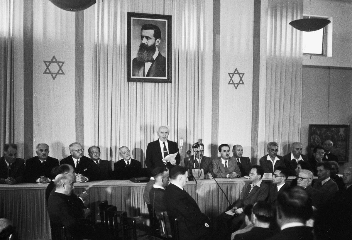 ההכרזה על הקמת מדינת ישראל