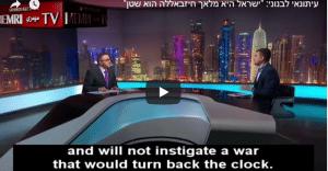 ישראל שטן