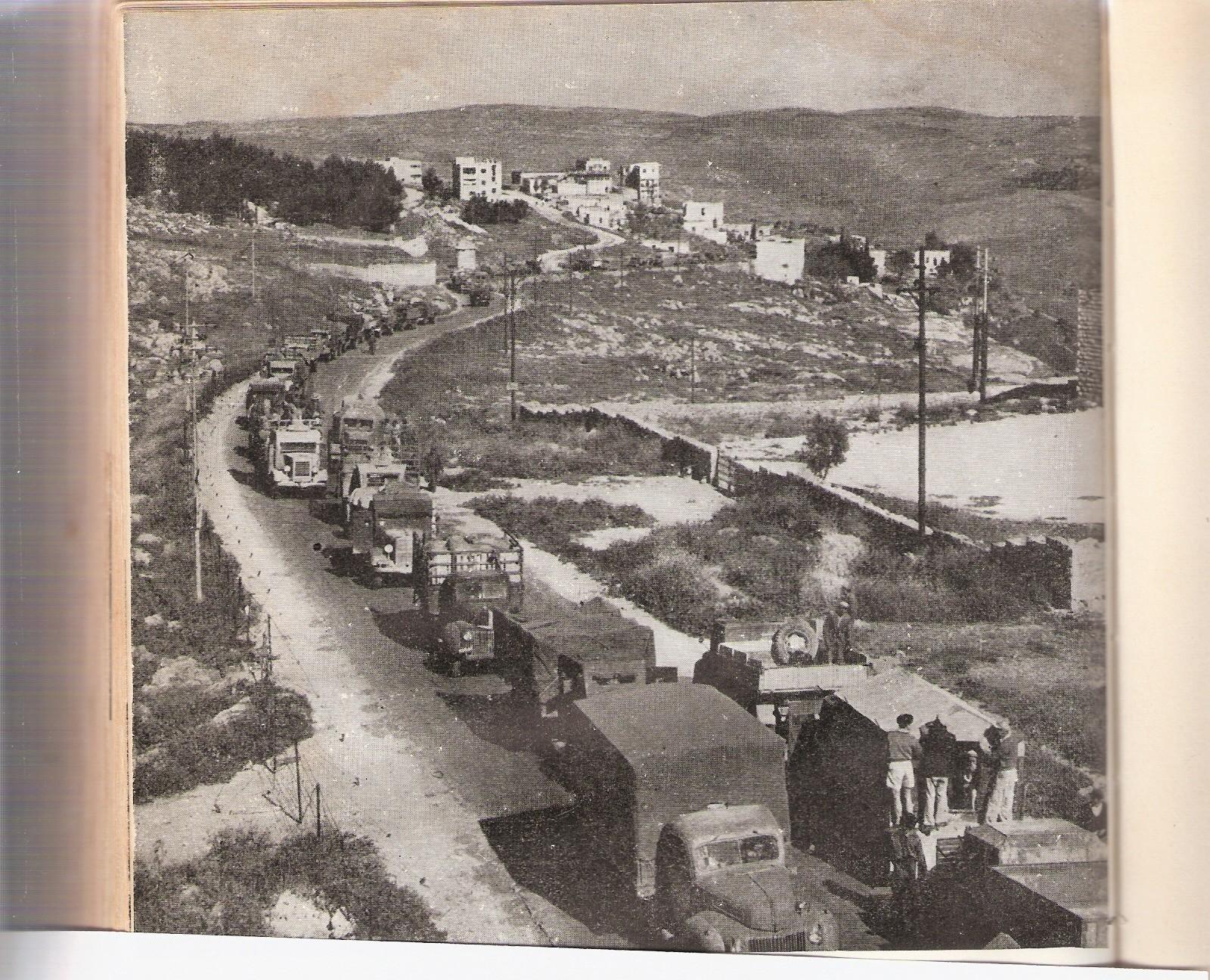 שיירת אספקה מהשפלה פורצת את המצור לירושלים