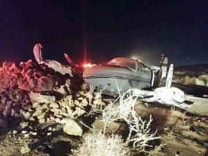 המטוס הסעודי אחרי שנפגע
