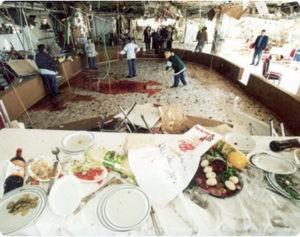 הפיגוע במלון פארק