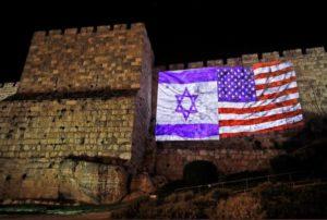 עיריית ירושלים האירה את חומות ירושלים בדגלי ישראל ואמריקה