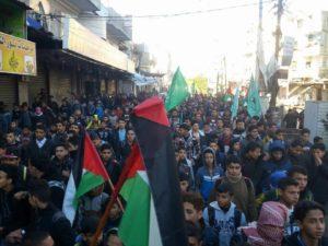 יום הזעם במזרח ירושלים