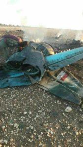 שברי המטוס הסורי