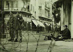 עוצר אחרי הפיצוץ מלון דוד המלך