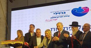 צילום: בן ציון עטיה ישראל ניוז