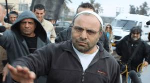 יונה אברושימי רוצחו של פעיל שלום עכשיו