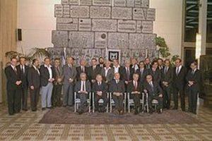 כנסת ישראל: יצחק שמיר ראש הממשלה