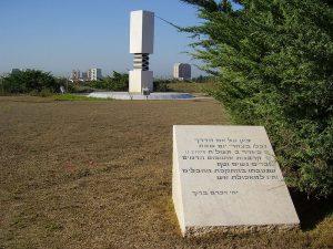 אנדרטה לזכר הניספים