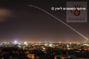 טילים על סוריה