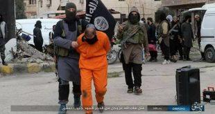 הפלסטיני מובל לגרדום