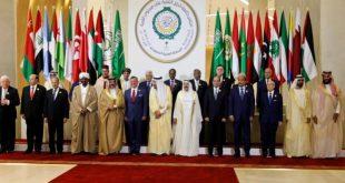 משתתפי הפסגה הערבית בריאד