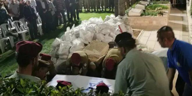 לוחם דובדבן שנהרג בפעילות מבצעית נקבר בהר הרצל