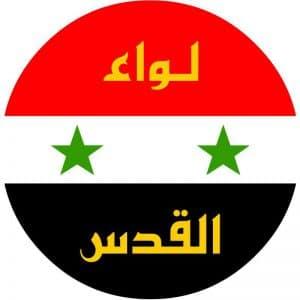 חטיבת אלקודס הפלסטינית