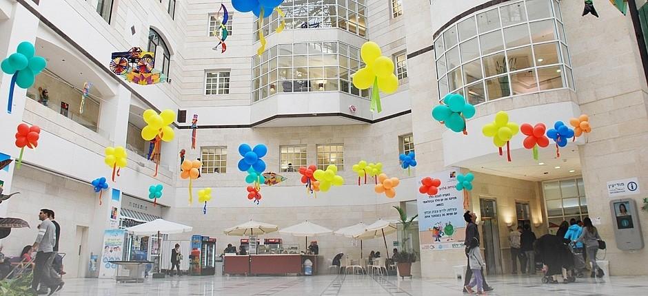 מרכז שניידר רפואת ילדים. צילום: דוברות בית החולים