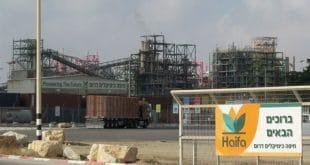 """צילום: חיפה כימיקלים יח""""צ"""