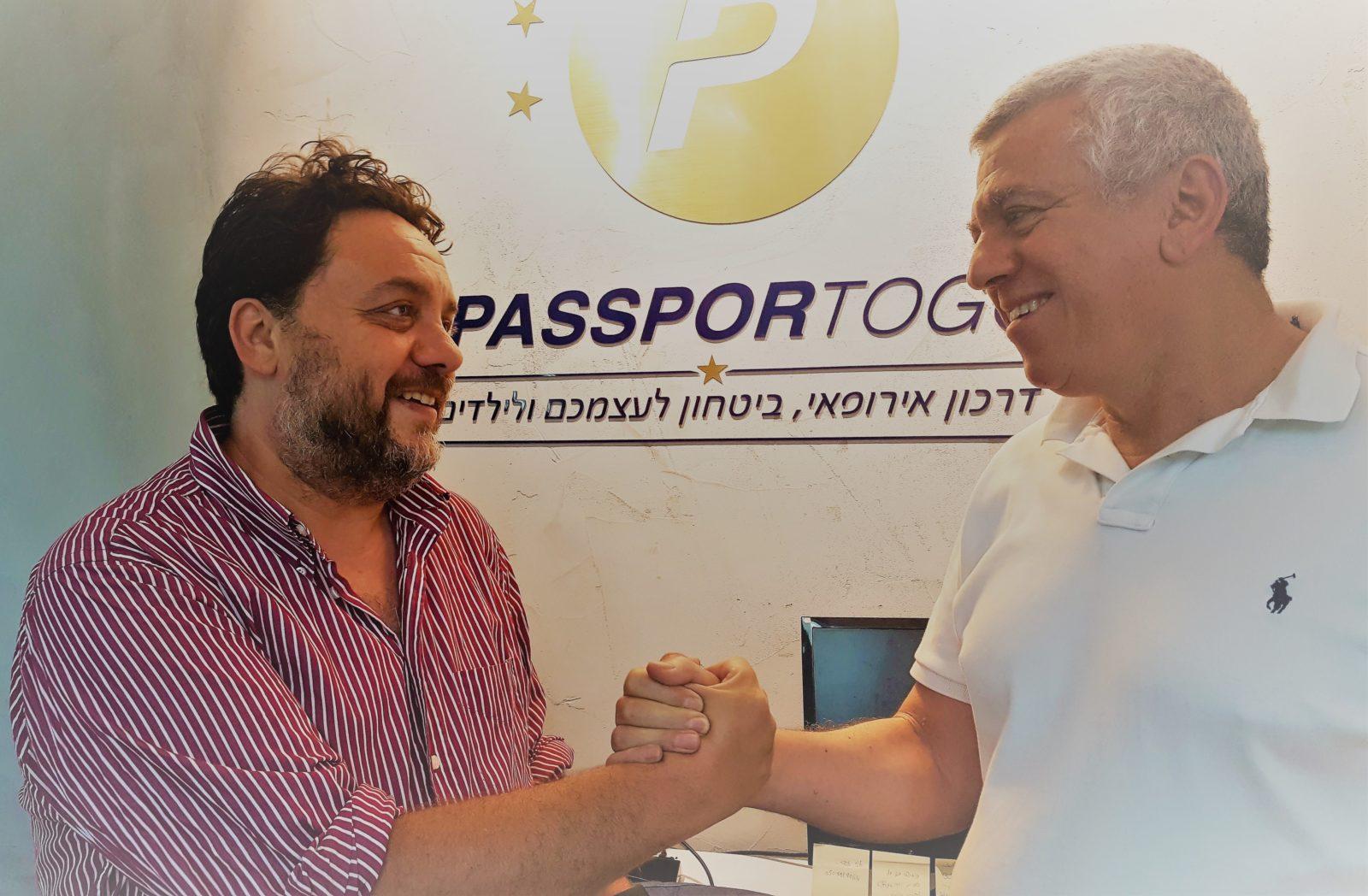 """אלון דהן ועו""""ד מוטי כהן הבעלים של פספורטוגו"""