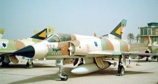 מטוס מיראז' 59 שהשתתף בקרב