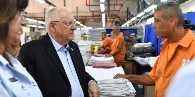 לקראת כיפור וחנינה: נשיא המדינה סייר בבתי הסוהר ונפגש עם האסירים