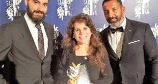 נועה רול קשרל נציגת הסרט מקבלת את הפרס בפסטיבל ריאטי באיטליה