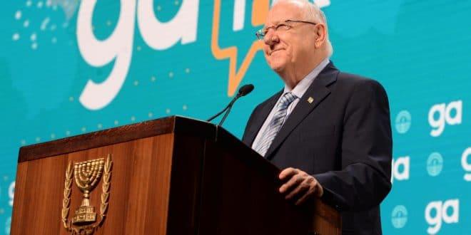 נשיא המדינה השתתף בכנס כללי לחברי הפדרציה היהודית של צפון אמריקה