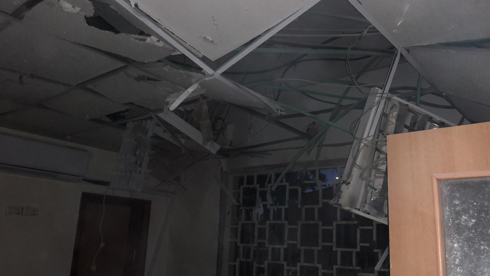 בית שנפגע