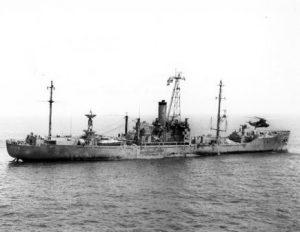 ליברטי: ארכיון הצי האמריקאי