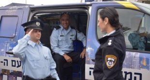צילום:דוברות המשטרה