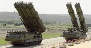 "מערכת טילי הנ""מ S-300"