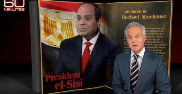 """א-סיסי חושף: """"חיל האוויר של מצרים חוצה לשטח ישראל כשהם פועלים בסיני"""""""