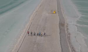 מרתון ארץ ים המלח