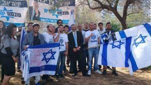 מתוף דף הפייסבוק של עוצמה יהודית