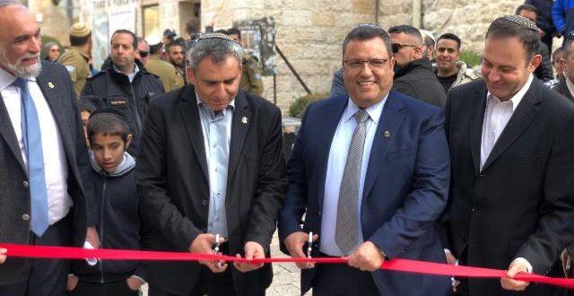 """זאב אלקין: """"אנו גאים לקחת חלק בתהליך ההתחדשות של הרובע היהודי"""""""