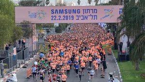 צילום: רן לוי ישראל ניוז