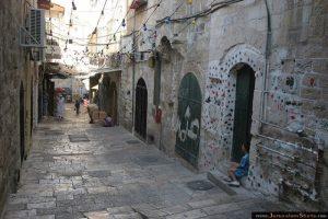 הרובע המוסלמי. צילום: צלמי ירושלים romkiri