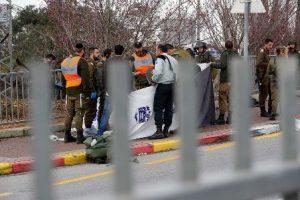 אזרח נפצע בפיגוע