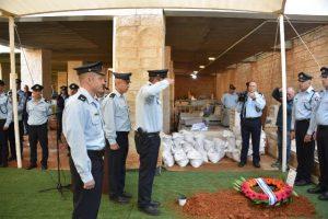 צילום: דוברות המשטרה