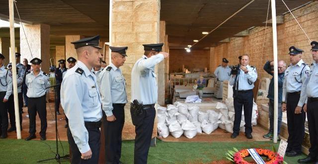 """משטרת ישראל נפרדה מרב ניצב בגמלאות יהודה ויליק ז""""ל"""