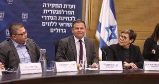 צילום: יצחק הררי דוברות הכנסת