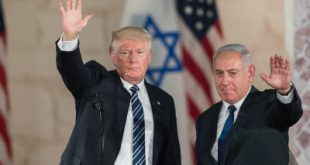 "US president Donald Trump and Israeli Prime Minister Benjamin Netanyahu wave at the audience after giving final remarks at the Israel Museum in Jerusalem before Trump departure, on May 23, 2017. Photo by Yonatan Sindel/Flash90 *** Local Caption *** ??? ?????? ?????? ?????? ?????? ???""? ????? ????? ??????? ??????? ?????"