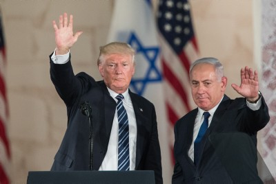 """US president Donald Trump and Israeli Prime Minister Benjamin Netanyahu wave at the audience after giving final remarks at the Israel Museum in Jerusalem before Trump departure, on May 23, 2017. Photo by Yonatan Sindel/Flash90 *** Local Caption *** ??? ?????? ?????? ?????? ?????? ???""""? ????? ????? ??????? ??????? ?????"""