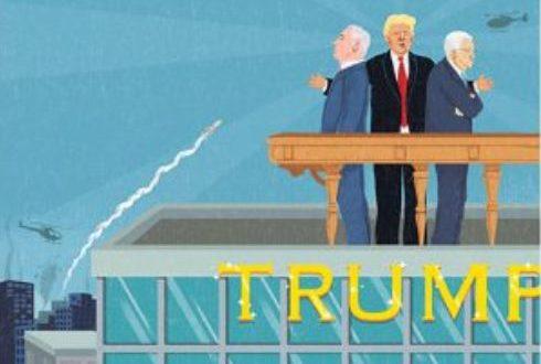 לקראת פרסום עסקת המאה: קואליציה עולמית נגד תכנית טראמפ