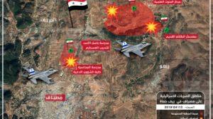 האפיקומן שהוטמן בחבילת התקיפה בסוריה