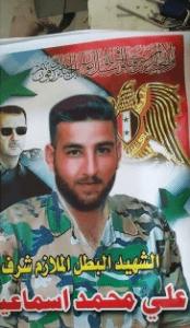 אחד הקצינים הסורים שנהרג במארב זה