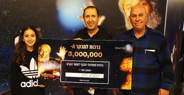 """אילן רותם המנכ""""ל מעלית הזמן, אלברט כהן ובתו צילום טל מרום/מרום תקשורת"""