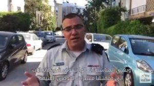 דוצ בערבית אביחי אדרעי (צילום מסך)