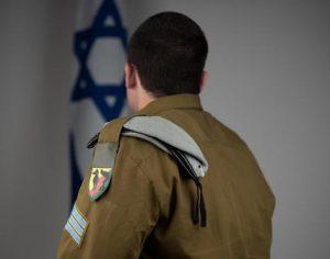 """סמל אשר כץ. צילום: דו""""צ"""