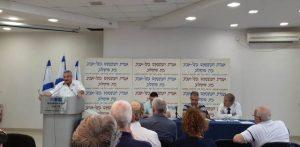 צילום: שלום שי גיחז ישראל ניוז