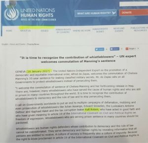 """המסמך המקורי של האו""""ם"""