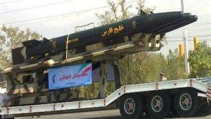טיל חליג'-פארס  (המפרץ הפרסי)